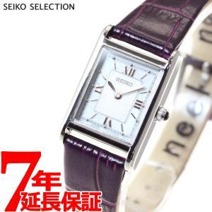 ゾロ目の日クーポン!ポイント最大26倍! セイコー セレクション SEIKO SELECTION ソーラー 流通限定モデル 腕時計 レディース STPR065|neel