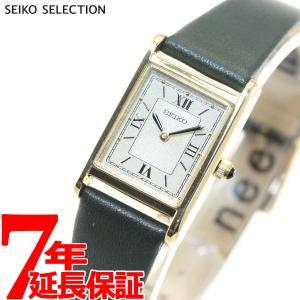 ゾロ目の日クーポン!ポイント最大18倍! セイコー セレクション SEIKO SELECTION ソーラー 流通限定モデル 腕時計 レディース STPR066|neel