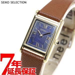 ゾロ目の日クーポン!ポイント最大18倍! セイコー セレクション SEIKO SELECTION ソーラー 流通限定モデル 腕時計 レディース STPR068|neel