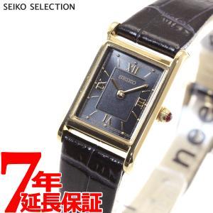 ゾロ目の日クーポン!ポイント最大18倍! セイコー セレクション SEIKO SELECTION ソーラー 流通限定モデル 腕時計 レディース STPR070|neel