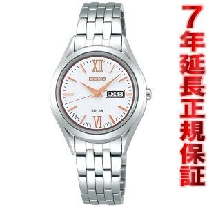 本日ポイント最大25倍!24日 23時59分まで! セイコー スピリット ソーラー 腕時計 レディース ペアウォッチ STPX035 SEIKO neel