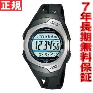 ポイント最大20倍!15日23時59分まで! カシオ フィズ 腕時計 スポーツウオッチ CASIO PHYS ラップメモリー 60 STR-300CJ-1JF|neel