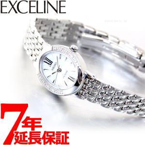 1a238027de セイコー エクセリーヌ SEIKO EXCELINE ソーラー 腕時計 レディース SWCQ047 .