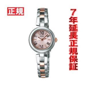 ポイント最大26倍! セイコー ティセ ソーラー 腕時計 レディース SWFA153 SEIKO
