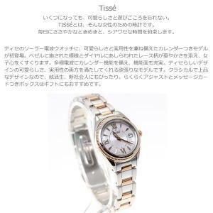 ポイント最大21倍! セイコー ティセ 電波ソーラー 腕時計 レディース SWFH064 SEIKO|neel|03