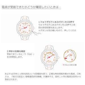 ポイント最大21倍! セイコー ティセ 電波ソーラー 腕時計 レディース SWFH064 SEIKO|neel|06