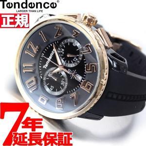 本日ポイント最大21倍! テンデンス 腕時計 メンズ/レディース ガリバーラウンド TG046012R Tendence|neel