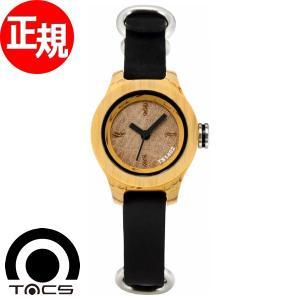 今だけ!ポイント最大31倍&10%クーポン! TACS タックス 腕時計 レディース TS1402B|neel