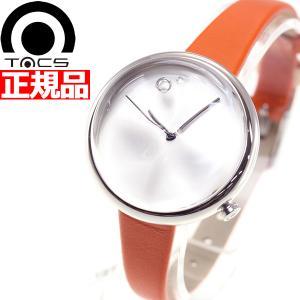 今だけ!ポイント最大31倍&10%クーポン! タックス TACS 腕時計 レディース TS1802A|neel