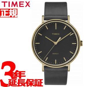 明日はダイヤ最大Pt26倍!プラチナ25倍!ゴールド24倍! タイメックス TIMEX 腕時計 メンズ ウィークエンダー フェアフィールド TW2R26000|neel