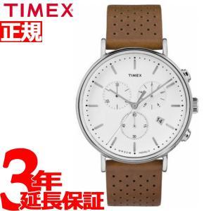 明日はダイヤ最大Pt26倍!プラチナ25倍!ゴールド24倍! タイメックス TIMEX 腕時計 メンズ ウィークエンダー フェアフィールド TW2R26700|neel