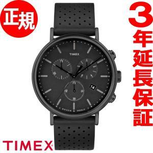 明日はダイヤ最大Pt26倍!プラチナ25倍!ゴールド24倍! タイメックス TIMEX 腕時計 メンズ ウィークエンダー フェアフィールド TW2R26800|neel