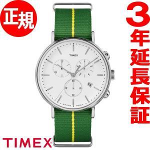 明日はダイヤ最大Pt26倍!プラチナ25倍!ゴールド24倍! タイメックス TIMEX 腕時計 メンズ ウィークエンダー フェアフィールド TW2R26900|neel