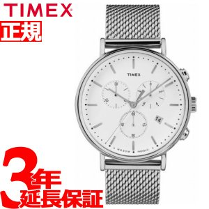 明日はダイヤ最大Pt26倍!プラチナ25倍!ゴールド24倍! タイメックス TIMEX 腕時計 メンズ ウィークエンダー フェアフィールド TW2R27100|neel