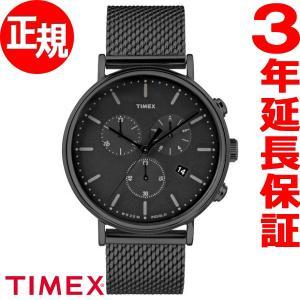 明日はダイヤ最大Pt26倍!プラチナ25倍!ゴールド24倍! タイメックス TIMEX 腕時計 メンズ ウィークエンダー フェアフィールド TW2R27300|neel