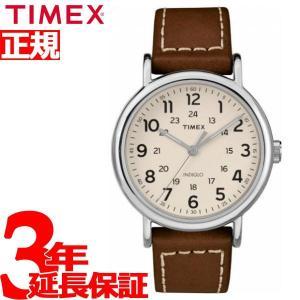 明日はダイヤ最大Pt26倍!プラチナ25倍!ゴールド24倍! タイメックス TIMEX ウィークエンダー WEEKENDER 腕時計 メンズ TW2R42400|neel