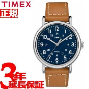 明日はダイヤ最大Pt26倍!プラチナ25倍!ゴールド24倍! タイメックス TIMEX ウィークエンダー WEEKENDER 腕時計 メンズ TW2R42500|neel