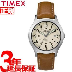 明日はダイヤ最大Pt26倍!プラチナ25倍!ゴールド24倍! タイメックス TIMEX スカウト SCOUT 腕時計 メンズ レディース TW4B11000|neel