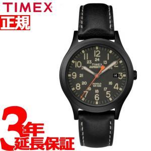 明日はダイヤ最大Pt26倍!プラチナ25倍!ゴールド24倍! タイメックス TIMEX スカウト SCOUT 腕時計 メンズ レディース TW4B11200|neel