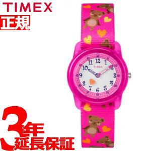 明日はダイヤ最大Pt26倍!プラチナ25倍!ゴールド24倍! タイメックス TIMEX 腕時計 キッズ タイムティーチャー TIME TEACHERS TW7C16600|neel