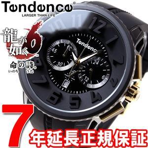 本日ポイント最大21倍! テンデンス 龍が如く6 コラボ 限定モデル 腕時計 メンズ ガリバーラウンド TY046018 Tendence|neel