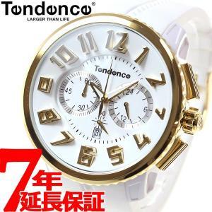 本日ポイント最大21倍! テンデンス 腕時計 メンズ/レディース ガリバーラウンド TY046019 Tendence|neel