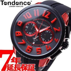 本日ポイント最大21倍! テンデンス 腕時計 メンズ/レディース アルテックガリバー TY146002 Tendence|neel
