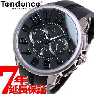 本日ポイント最大21倍! テンデンス 腕時計 メンズ/レディース アルテックガリバー TY146004 Tendence|neel