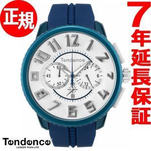 本日ポイント最大21倍! テンデンス Tendence 限定モデル 腕時計 メンズ/レディース TY146005|neel