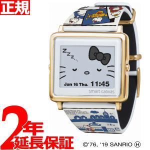 エプソン スマートキャンバス EPSON smart canvas 限定モデル 腕時計 W1-HK3...