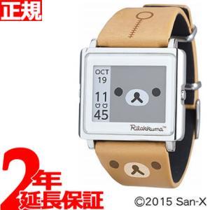 エプソン スマートキャンバス EPSON smart canvas 腕時計 リラックマ・リラックマ ...