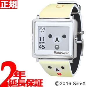 エプソン スマートキャンバス EPSON smart canvas 腕時計 リラックマ・コリラックマ...