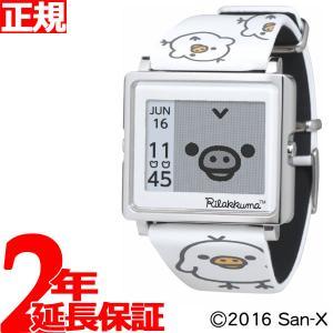 エプソン スマートキャンバス EPSON smart canvas 腕時計 リラックマ・キイロイトリ...