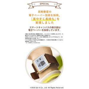 8%OFFクーポン&ポイント最大12倍! エプソンエプソン スマートキャンバス リラックマ 15周年モデル エプソン 腕時計 W1-RK20510|neel|14