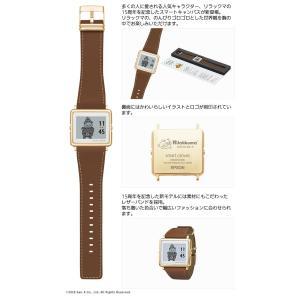 8%OFFクーポン&ポイント最大12倍! エプソンエプソン スマートキャンバス リラックマ 15周年モデル エプソン 腕時計 W1-RK20510|neel|07