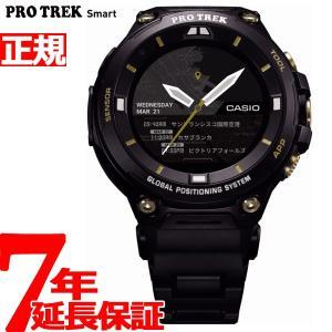 本日ポイント最大16倍!25日23時59分まで! カシオ スマートアウトドアウォッチ 限定モデル 腕時計 メンズ WSD-F20SC-BK|neel