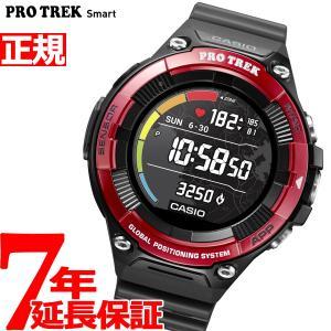 ポイント最大27倍! カシオ スマートアウトドアウォッチ 腕時計 メンズ WSD-F21HR-RD
