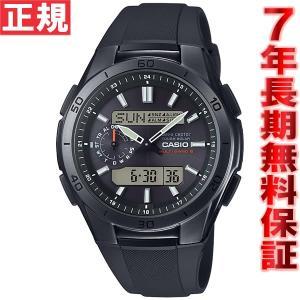 カシオ ウェーブセプター 限定モデル 電波ソーラー 腕時計 メンズ WVA-M650B-1AJF wave ceptor