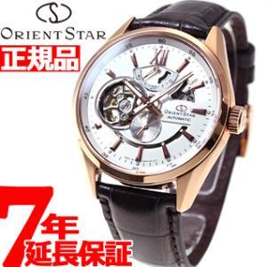 本日ポイント最大21倍! オリエントスター 腕時計 メンズ 自動巻き WZ0211DK ORIENT|neel