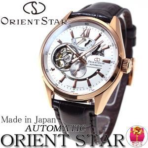 本日ポイント最大21倍! オリエントスター 腕時計 メンズ 自動巻き WZ0211DK ORIENT|neel|02