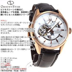本日ポイント最大21倍! オリエントスター 腕時計 メンズ 自動巻き WZ0211DK ORIENT|neel|03