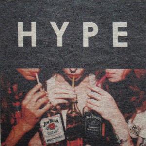 グラフィックTシャツ 「HYPE(ウソこいてます)デザイン」 飲みまくってる? いや、中身はもしかして烏龍茶?Tシャツ|neigh