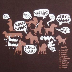 おもしろTシャツ いろんな外国のワンコの鳴き声を集めました!「BOW WOW!WOOF WOOF!」 デザインTシャツ|neigh