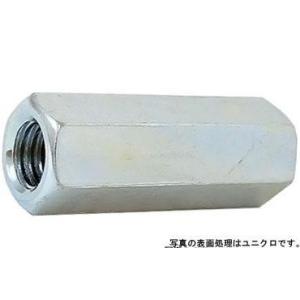 高ナット 鉄 ユニクロ  8X13X25 【パック商品 10本入】
