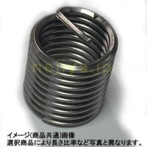 リコイルパケット M10 P=1.00X1D(約10mm)  10個入|nejiya-jp
