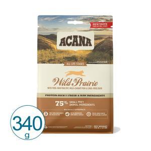 アカナ ワイルドプレイリー キャット 340g / キャットフード 総合栄養食 カナダ