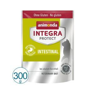 アニモンダ インテグラ プロテクト ドライ 胃腸ケア 300g / 猫用療法食 ドイツ|nekobatake