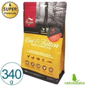 オリジン キャット&キティ 340g キャットフード 総合栄養食|nekobatake