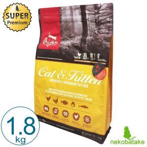 オリジン キャット&キティ 1.8kg キャットフード 総合栄養食|nekobatake
