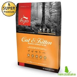 オリジン キャット&キトゥン 5.45kg / 猫用 総合栄養食 カナダ|nekobatake